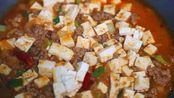 中华美食,麻婆豆腐,舷沣麻辣