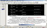 魔乐科技李兴华2_Oracle简介、安装与配置_B