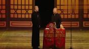 张鹤伦说相声诠释什么叫骚-奇葩相声 小品荟萃II-二八大踹王八盖