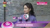郭靖宇新剧中搭档爱妻