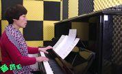 音药汇(钢琴篇)第48期 调号中的G大调