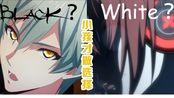 【Idolish7偶像星愿/Black&White】动物园vs爱娜娜,你会为哪家小偶像打call?