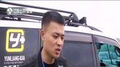 """防御台风 他们是最美""""逆风者"""":山东聊城——积水1米2!救援人员及时解救被困兄妹"""