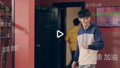 《爱情公寓5》张一铎×李佳航合作一起演的剧真是太神了
