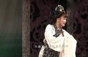 王美《孟姜女-哭城》黄梅戏3