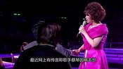 网传61岁蔡琴去世 官方回应:身体很好