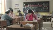 《老师·好》海燕以为刘浩要送她运动鞋,但刘浩却问她要25块