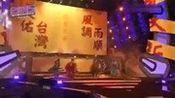歌曲《舞神将》浩角翔起 38_高清