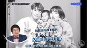 做家务的男人:崔珉焕金律喜一家拍家庭照片,赞儿是真可爱啊