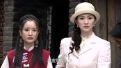 《富滇风云》片花 潘粤明一个近代金融教父的成长史