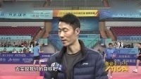 王励勤:正计划要宝宝,最难忘2008年北京奥运会
