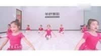 儿童舞蹈考级视频欣赏 武汉光谷附近少儿舞蹈培训班