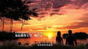 《斗魂卫之玄月奇缘》片头曲占凌霄,好听-10月热播影视-醉玉京影视