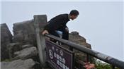 男大学生峨眉山跳崖 景区呼吁生命短暂而珍贵请珍惜
