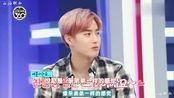"EXO:世勋突然来一句!suho太受""打击""了!"