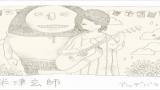 【科林】vivi