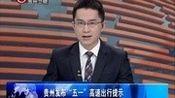 新闻尼泊尔地震