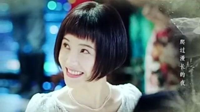 张靓颖《红蔷薇》电视剧《红蔷薇》主题曲