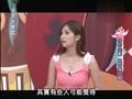 全民大笑花 2013-06-10期 第1段