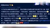 妻子被曝与尹子维热吻,连凯澄清:我们是兄弟,写稿都不做功课?