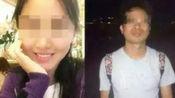 Wephone开发者自杀 遗书称遭前妻要挟巨额分手费