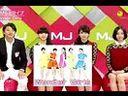 Wonder Girls - Nobody ~Anata shika Mienai~ (Jap ver.) (120902 Music Japan)(li