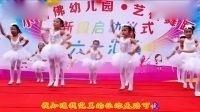 幼儿舞蹈【感觉自己萌萌哒】带字幕