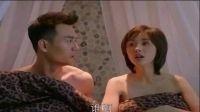 《欢乐颂2》王凯王子文甜蜜吻戏