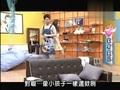 全民大笑花 2013-05-20期 第1段