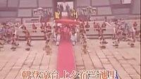三国演义(甘露寺)插曲--子夜四时歌