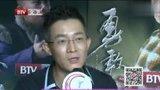 """杨志刚新剧演男主 郭靖宇:弟弟""""转正""""不是偶然"""
