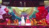 《红太阳照边疆》 演唱:林贞儿、阴语含