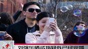 刘强东晒戒指疑与奶茶妹完婚