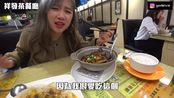 [ 愛莉莎莎 Alisasa的日常VLOG ] 【毒舌#5】找到連「香港人」都讚不絕口的港式餐廳是.... ft.Mira 海恩奶油|愛莉莎莎Alisasa