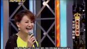 万秀猪王2014看点-20140405-万秀大牌档 林淑容 罗时丰
