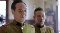 《八方传奇》29集预告片