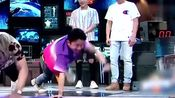 杨迪、樊少皇比赛花式俯卧撑,杨迪完败,过程太搞笑了!