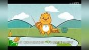 6.小猫钓鱼-儿童童话歌曲greeno2.com.cn【高清版】