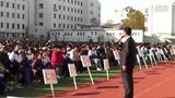 感恩励志中国行 刘志老师走进高青二中2