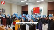 """武汉协和""""湘雅病房""""成小型ICU,提高救治率:已11人出院"""