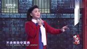 王莉演唱《我为共产主义把青春贡献》很励志的歌曲