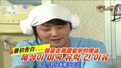 080904 KBS Happy Together Hyesung Cut[中文字幕][S.C.I.C原创视频]