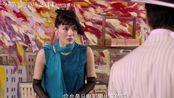 《今夜在浪漫剧场》终极预告 日本原创纯爱佳作引爆情人节