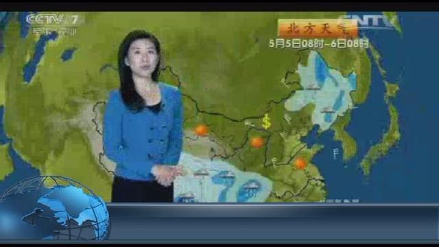 中央气象台:5号-7号降雨面积扩大 大风沙尘天气达鼎盛