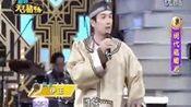 華視天王豬哥秀  20150913—在线播放—优酷网,视频高清在线观看