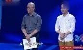 史上最搞笑的非诚勿扰黄磊孟非都笑岔气了