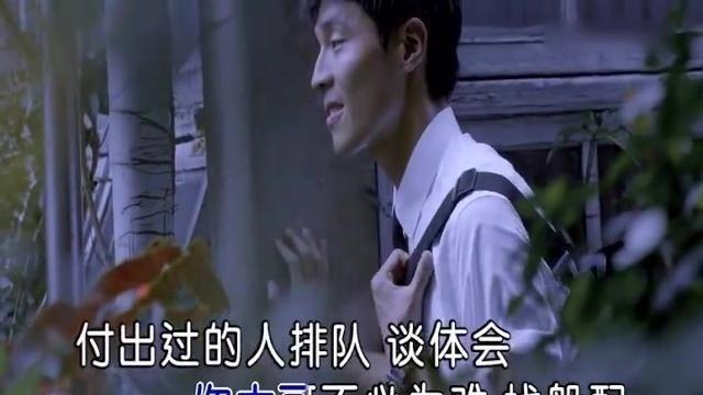 薛之谦-《暧昧》