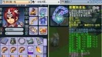 梦幻西游: 抗揍展示自信方寸半夏团队天哥龙宫, 估价超80万!