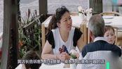 中餐厅:父亲节黄晓明教外国小朋友包中国馄饨, 作为礼物送给爸爸
