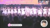 小嶋阳菜毕业式ZIP! 20170420
